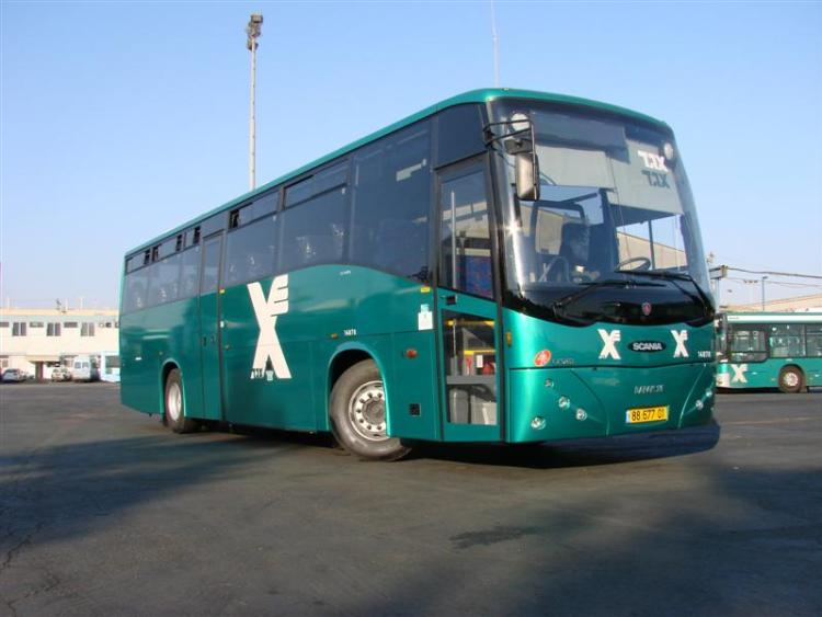 Egged Bus is the Israel's national intercity bus company.