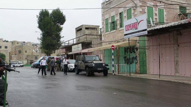 Al-Shuhada Street