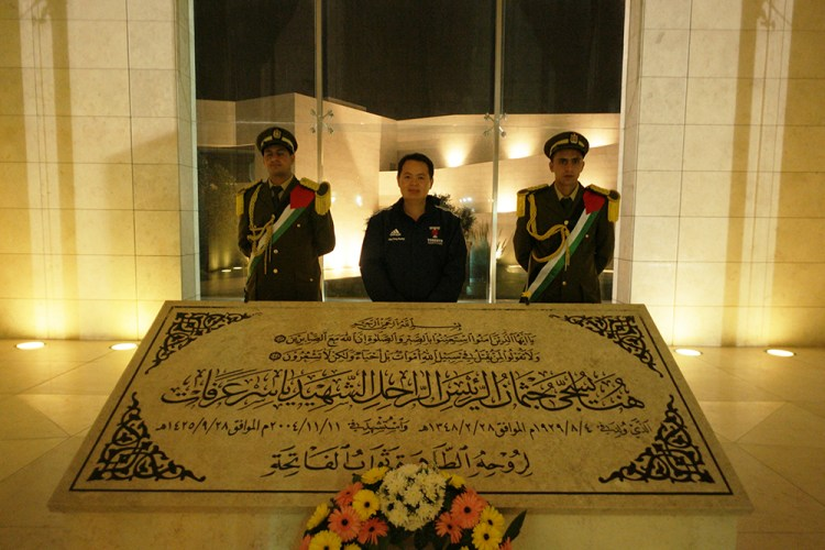 Mausoleum of Arafat in Mukataa