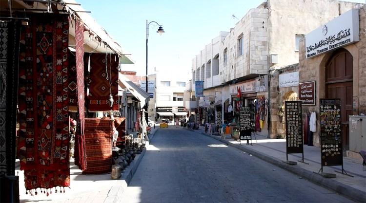 Artisan Street