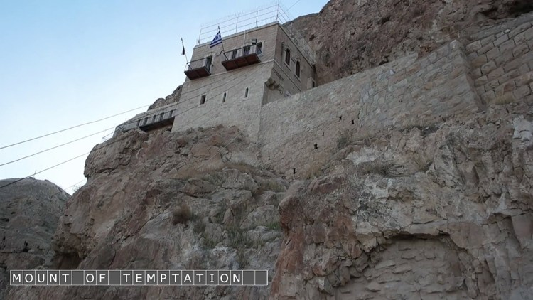 Mount of Temptation