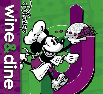2015 Wine and Dine Half Marathon Logo