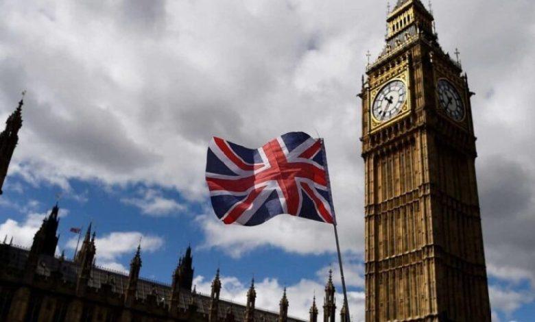 صورة دخول بريطانيا دون تأشيرة يعتبر جرماً جنائياً !!