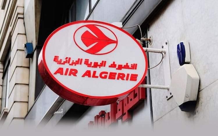 صورة الجوية الجزائرية تذكر بشروط الدخول إلى الجزائر
