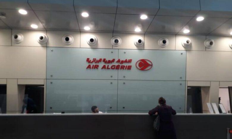 صورة أزيد من 500 ألف تذكرة ملغاة لدى الجوية الجزائرية