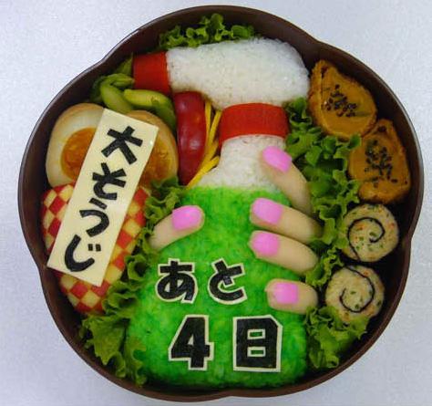 20+ Creative and Interesting Bento Box Art 5