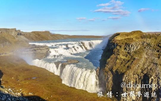 [冰島]Gullfoss Waterfall:閃閃發光的黃金大瀑布