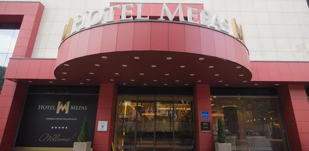فندق 5 نجوم في البوسنة