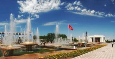 عاصمة قيرغستان