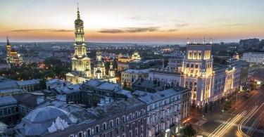 فنادقخاركوفأوكرانيا