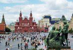 مدن روسيا