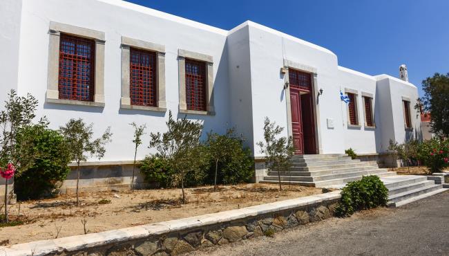 Archaeological Museum of Mykonos
