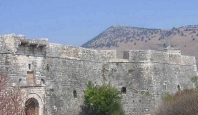 Kropisht Castle