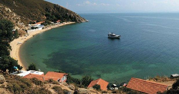جزيرة أفسا
