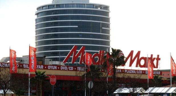 فندق أنيمون أضنة