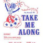 Take Me Along (1973)