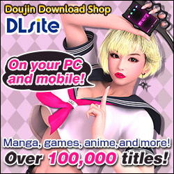 Doujin manga and game download shop - DLsite English