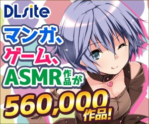 エロゲ、エロアニメ、PCゲームのダウンロードショップ - DLsite Pro