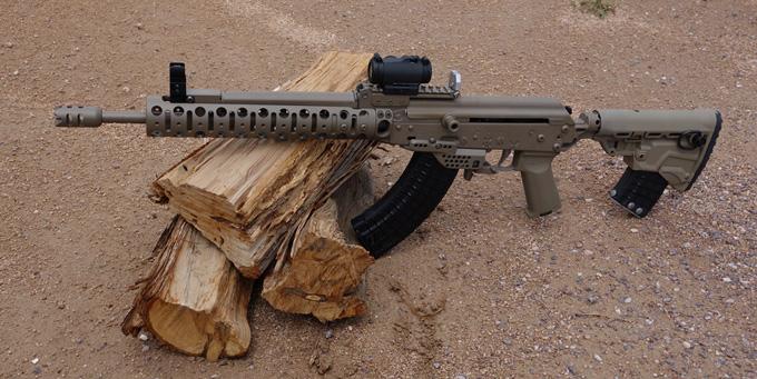 SLR Custome Hybrid Carbine