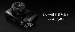 Panasonic LUMIX DMC-GX7 Mark II