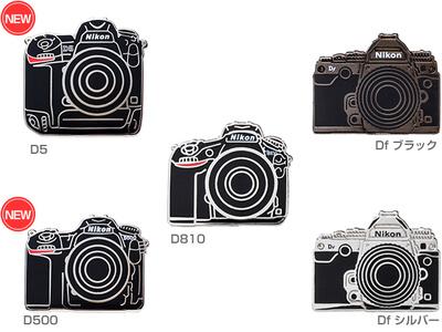Nikon Direct