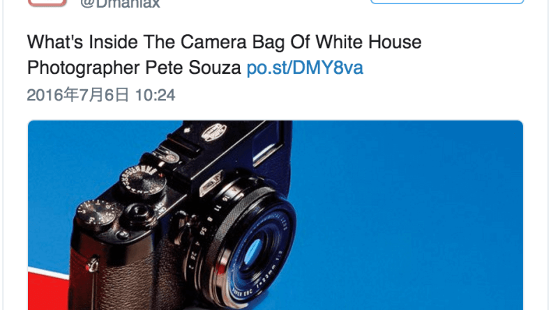 WHAT'S INSIDE THE CAMERA BAG OF WHITE HOUSE PHOTOGRAPHER PETE SOUZA