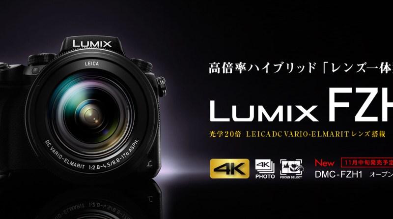 Panasonic LUMIX DMC-FZH1