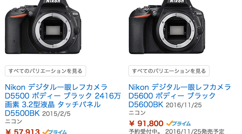 Nikon D5600 vs D5500