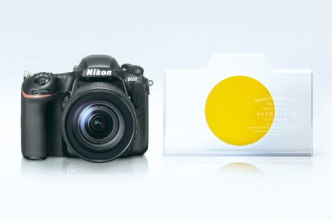カメラグランプリ2017 カメラ記者クラブ賞 D500 (ニコン)