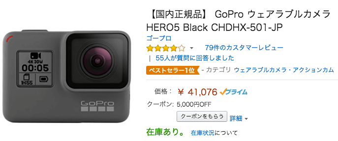 GoPro Black Amazon