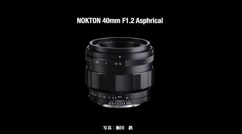 COSINA NOKTON 40mm F1.2 Aspherical