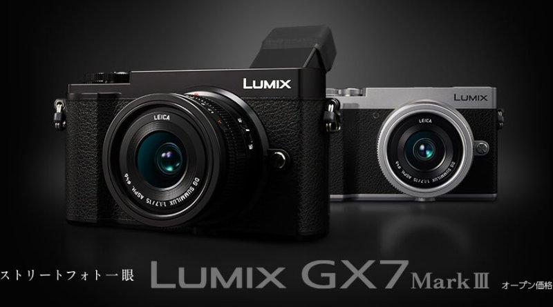 Panasonic LUMIX GX7 Mark III