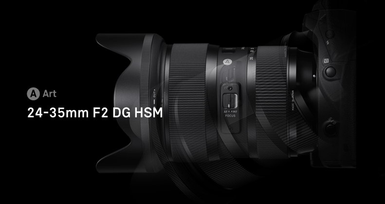 SIGMA 24-35mm F2 DG HSM Art