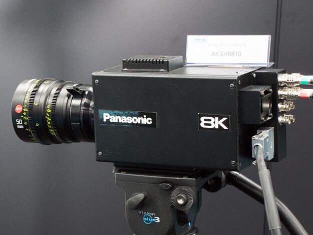 Panasonic AK-SHB810