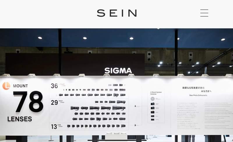 SIGMA SEIN CP+2019