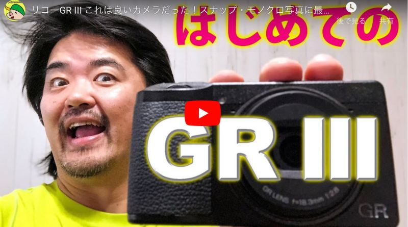 GRIII Jet Daisuke