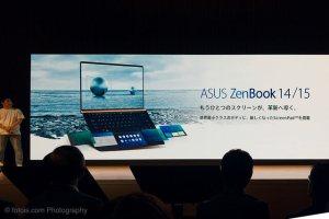 ASUS 新製品発表会 レポート – ScreenPad 2.0 を搭載したZenBook 14/15 編