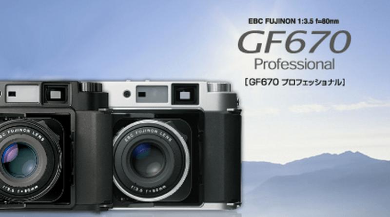 富士フイルム中判カメラ GF670