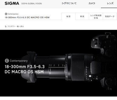 SIGMA 150-600mm F5-6.3 DG OS HSM | Sports