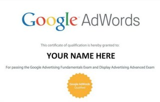 Google Adwords Certification