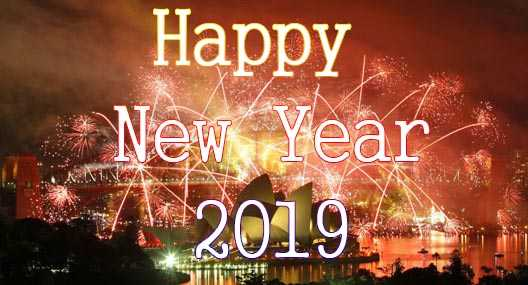 happy new year messages for wife