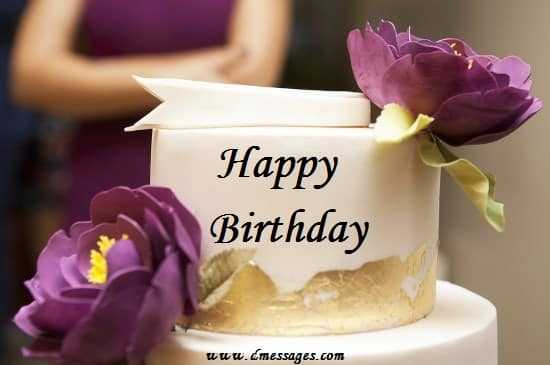 Best 50 Happy Birthday Sister In Law Text Messages And Wishes Sms