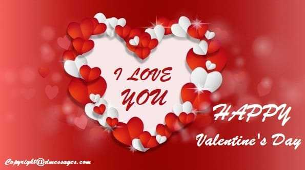 Valentine day sms for him