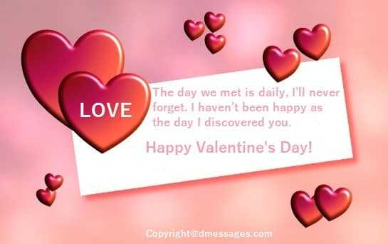 Valentine sms for wife