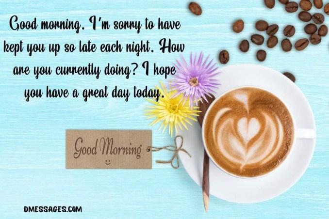 Emotional Good Morning SMS