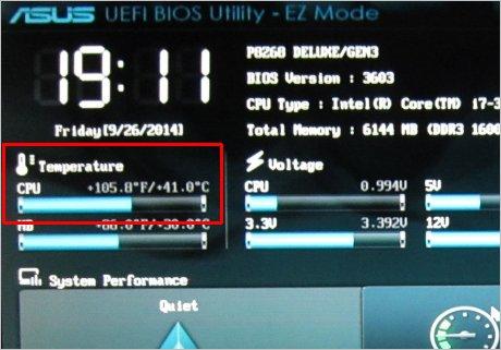 УЕФИ-де процессордың температурасы