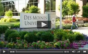Watch Video about DMU