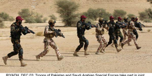 Pakistani, Saudi Arabian special forces conduct joint ...