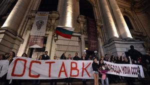 Преподаватели и студенти от седем университета ще протестират