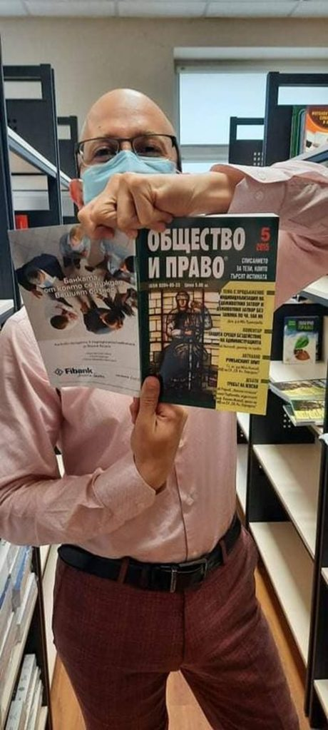 Публикацията в правния вестник опровергава Петър Илиев и